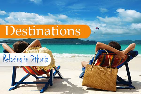 Destinations in Sithonia Greece